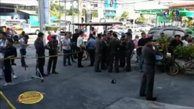 อุกอาจ คนร้ายบุกปล้นร้านทองย่านเทพารักษ์ ยิงเจ้าของร้านเสียชีวิต