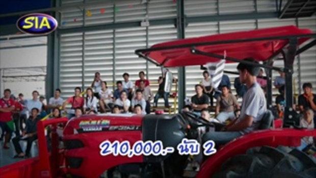 SIA สนุกสุขสรรค์ วันลอยกระทง ณ ลานประมูลสยามอินเตอร์ 21-11-58