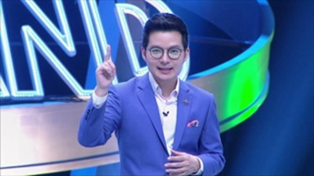 รายการ ตกสิบหยิบล้าน Still Standing Thailand 7 ธันวาคม 58