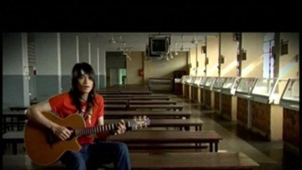 เพลง แม้เราจะต้องจากกัน - พี สะเดิด