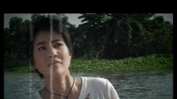 เพลง ล่องเรือคอยรัก (Title) - รวมศิลปิน เพลงประกอบละคร ช่อง 7