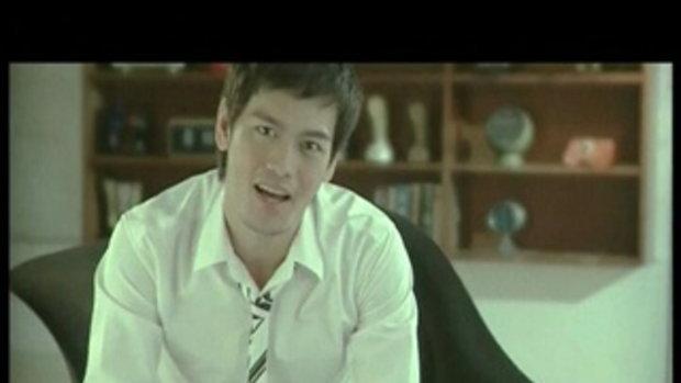 เพลง รักกันนะ ดีนะ  feat.Narongvit - Peck Aof Ice