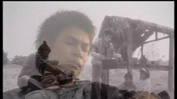 เพลง อยากเมือบ้านเฮาเด้ - มนต์แคน แก่นคูน