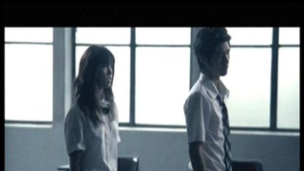 เพลง เจ็บที่ไร้ร่องรอย - ชาช่า