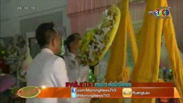 สมเด็จพระบรมฯพระราชทานพวงมาลาแด่ผู้เสียชีวิตขณะร่วมปั่นเพื่อพ่อที่ จ.จันทบุรี
