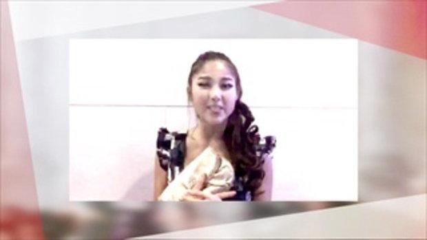 พูดคุยกับ หวาย ในรายการ Live Chat 16 ธันวาคม เวลา 16.00 น. เป็นต้นไป
