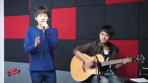 Sanook live chat แค่ของเลียนแบบ - คชา (ร้องสด)