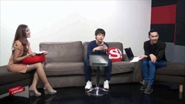 Sanook live chat - คชา 3/3