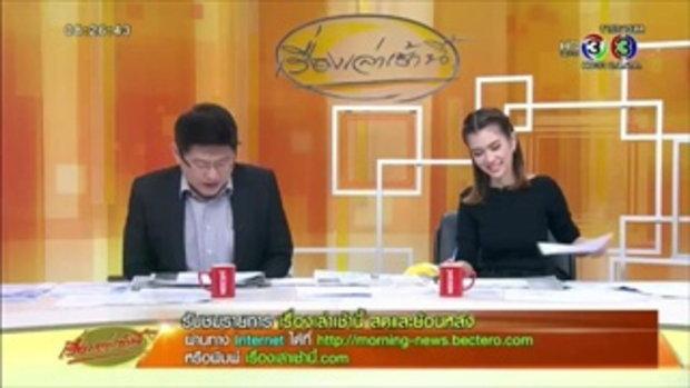 อุตุฯระบุไทยตอนบนอากาศจะหนาวเย็นลงและมีลมแรง ภาคใต้มีคลื่นสูง