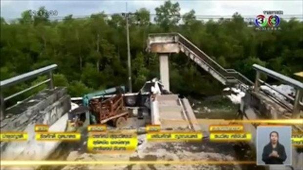 รถบรรทุกน้ำตาลทรายชนสะพานลอยที่สงขลา คนขับถูกอัดก็อปปี้ดับ