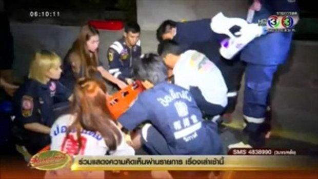 เด็กแว้นวัย 15 ปี ถูกรถชนเสียชีวิต ขณะหนีตำรวจบน ถ.วิภาวดีรังสิต(22 ธ.ค.58)