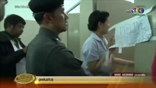 วงจรปิดจับภาพหญิงอุ้มทารกทิ้งในห้องน้ำ รพ.มหาวิทยาลัยนเรศวร(22 ธ.ค.58)