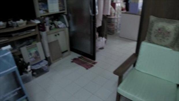 PERSPECTIVE  แฟ็กซ์ ภัคชยศ [20 ธ.ค. 58] (2/4) Full HD