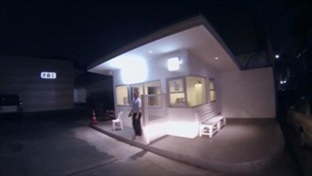 PERSPECTIVE  แฟ็กซ์ ภัคชยศ [20 ธ.ค. 58] (3/4) Full HD