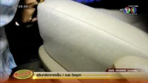 กู้ภัยรุดช่วยเด็ก 3 ขวบ เล่นซนเท้าติดเหล็กปรับเบาะนั่งปลอดภัย (23 ธ.ค.58)