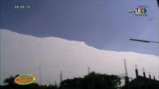 ผู้เชี่ยวชาญอธิบายปรากกฏการณ์ท้องฟ้าแบ่งเป็น 2 สี (23 ธ.ค.58)