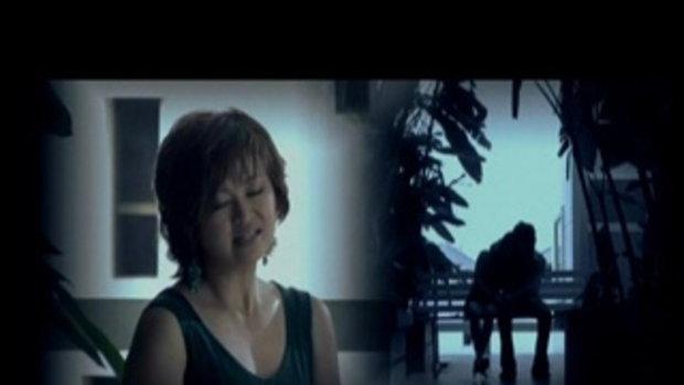 เพลง แบ่งเธอ แบ่งใจ - Deep Blue Project