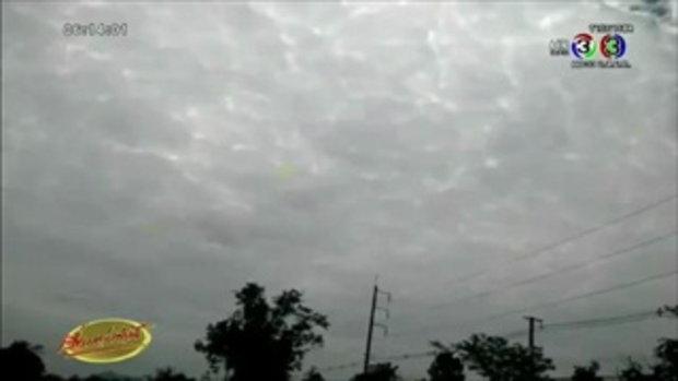ฮือฮา ปรากฏการณ์ท้องฟ้าแบ่งเป็น 2 สี ฟ้า-ขาวชัดเจน ในวันเหมายัน (23 ธ.ค.58)