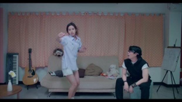 เพลง สุขใจ Feat. Paradox - เบิร์ด ธงไชย