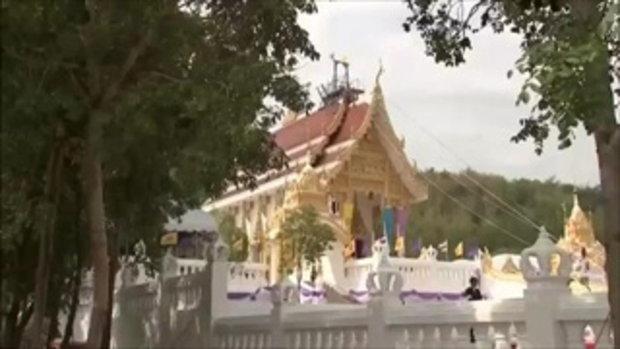 สมเด็จพระเทพฯ เสด็จฯเป็นประธานพิธีสมโภช 'พระพุทธเมตตาฯ' (24 ธ.ค.58)