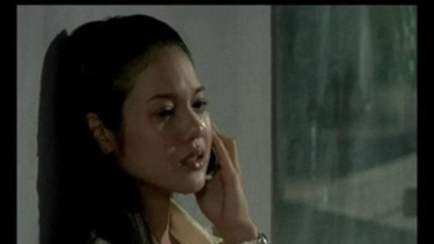 เพลง ขอคุยด้วยได้ไหม - ตั๊กแตน ชลดา