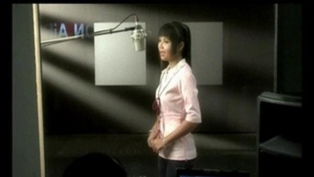 เพลง โปรดช่วยกันดูแลคนดี - ตั๊กแตน ชลดา