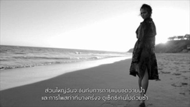 Chrissy Teigen Graces VOGUE Thailand Jan 2016