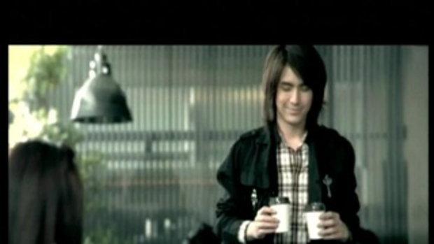 เพลง เธอหลอกฉัน ฉันหลอกเธอ (Feat. Vietrio) - รวมศิลปิน