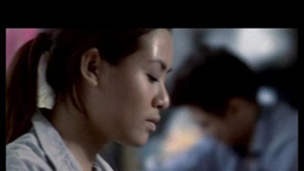 เพลง มีเจ้าบ่ย่านจน - มนต์แคน แก่นคูน