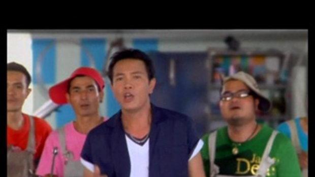 เพลง บ้านเฮาแม่นบ่ - มนต์แคน แก่นคูน