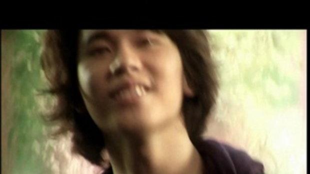 เพลง คือฉันเอง - ดิว อรุณพงศ์