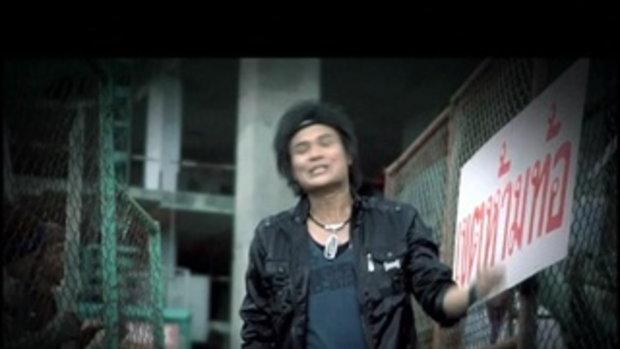 เพลง บ่มีสิทธิ์เหนื่อย - ไหมไทย ใจตะวัน