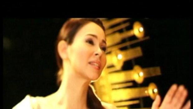 เพลง รอยบาปที่ลบไม่ออก (Feat.นัท มีเรีย) (เพลงประกอบละคร ตราบาปสีขาว) - VieTrio