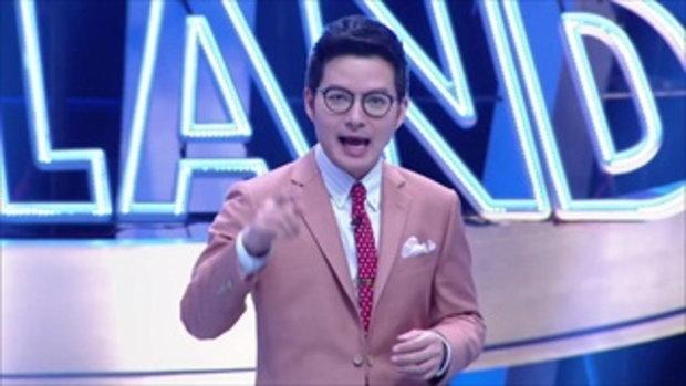 รายการ ตกสิบหยิบล้าน Still Standing Thailand 22 ธันวาคม 58