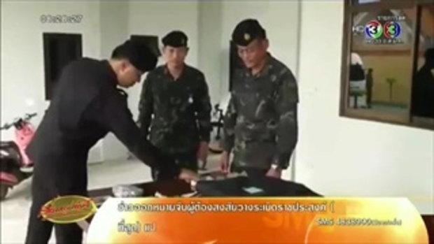 สั่งเด้ง 16 ตร.หนองจอก-มีนบุรี เซ่นพบแหล่งพักต่างชาติซุกระเบิด(2 ก.ย.58)