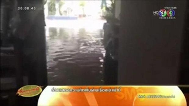 ฝนตกหนัก ทำน้ำเอ่อท่วมเมืองคอน-ประจวบฯ (4 ก.ย.58)