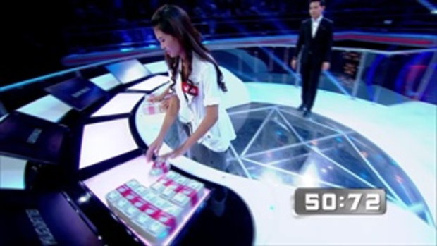 The Money Drop Thailand 11 กรกฎาคม 2558