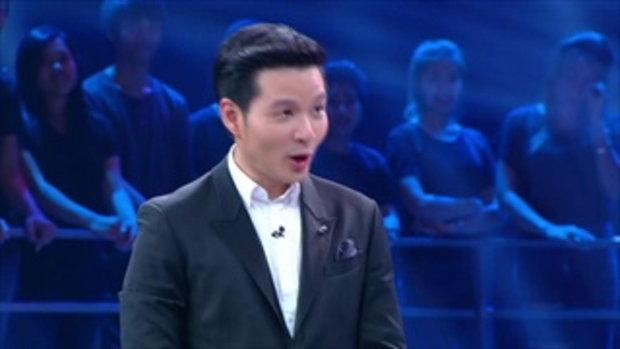 The Money Drop Thailand 26 กรกฎาคม 2558