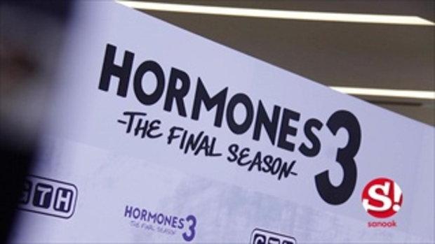 สวยหล่อไม่แพ้รุ่นพี่ นักแสดงฮอร์โมน 3