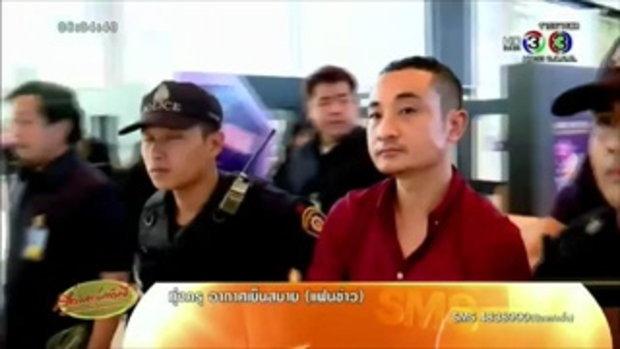 คุมตัว 2 ผู้ต้องหาชาวจีนมือฉกเพชร ทำแผนในงานบางกอกเจมส์(15 ก.ย.58)