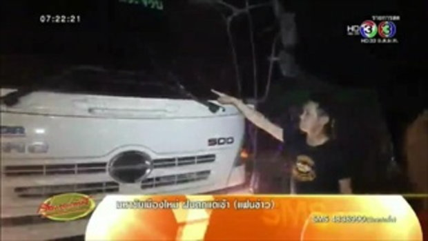 หนุ่มฉุนรถบรรทุกทำน้ำกระเด็นใส่ แค้นซิ่งจยย.ตามไปปาหิน(17 ก.ย.58)