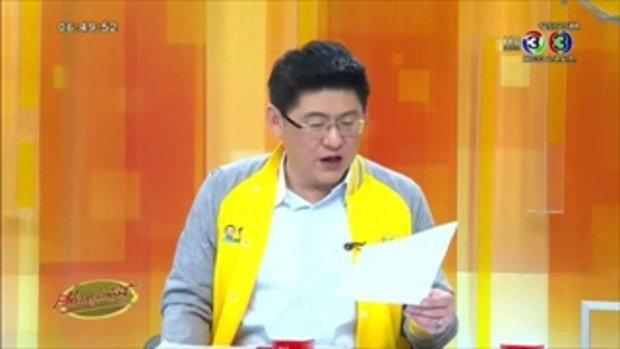 กู้ภัยปราจีนฯรุดช่วยเด็ก 8 ขวบ ศีรษะติดลูกกรงได้ปลอดภัย (21 ก.ย.58)