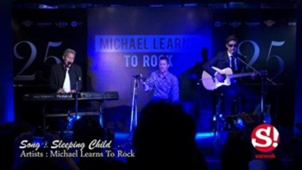 รวมเพลงฮิต Michael Learns To Rock  ฟังกี่ครั้งก็ยังเพราะ