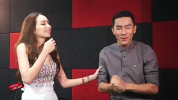 Sanook live chat - วง Mild (มา