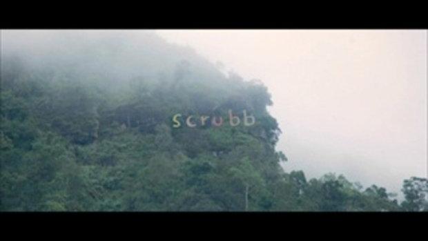 เพลง ลม - scrubb