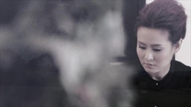 เพลง คนๆ นั้น-Khon Khon Nan (เพลงประกอบละคร หัวใจปฐพี) - พัดชา เอนกอายุวัฒน์-Patcha Anek-Ayuwat