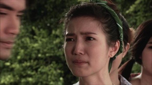 เพลง ฉันยังรอเธอ-Chan Yang Ro Thoe - Amnaj Talapnak