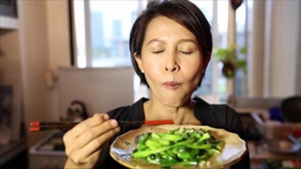 Did You Know...? คุณรู้หรือไม่ ผงชูรส ทำให้อาหารอร่อยจริงหรือ?