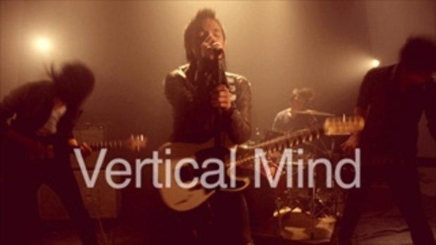 เพลง รอยยิ้ม - Vertical Mind