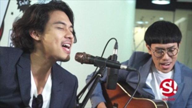 เพื่อนร่วมทาง - SanQ Band ร้องสด